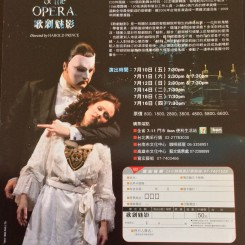 The Phantom of The Opera Taiwanese Advertisement